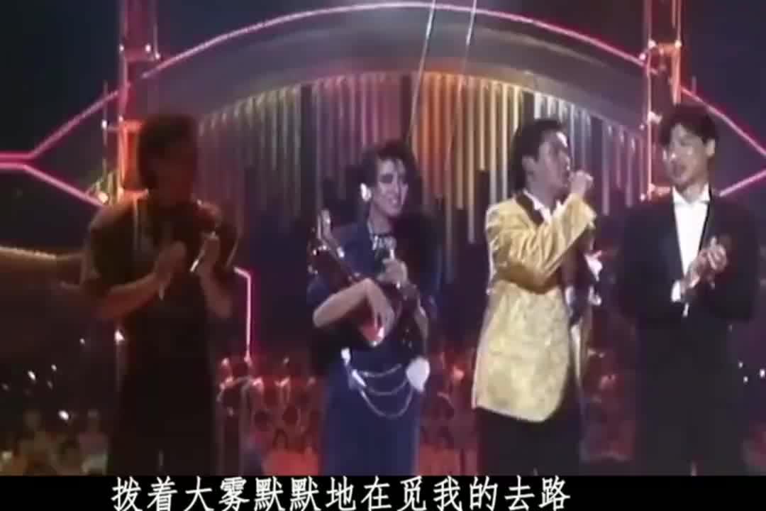 谭咏麟演唱《爱情陷阱》你们的谭校长来了致敬经典!