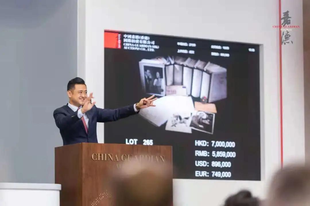 嘉德春拍斩获3.64亿港元,15件高价拍品中有一半是书画