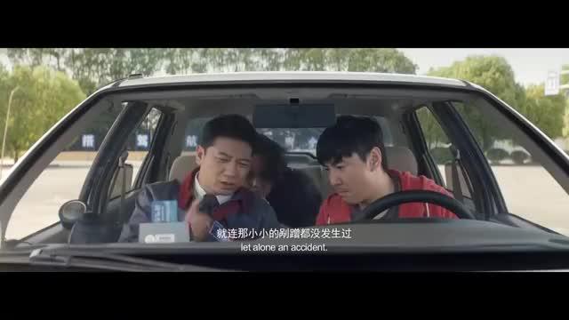 尹正向教练介绍沈腾,不料却被教练怒怼:轮到你说话了吗