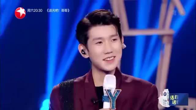 王源:现在20岁了,唱点男人的歌,观众都被逗笑了