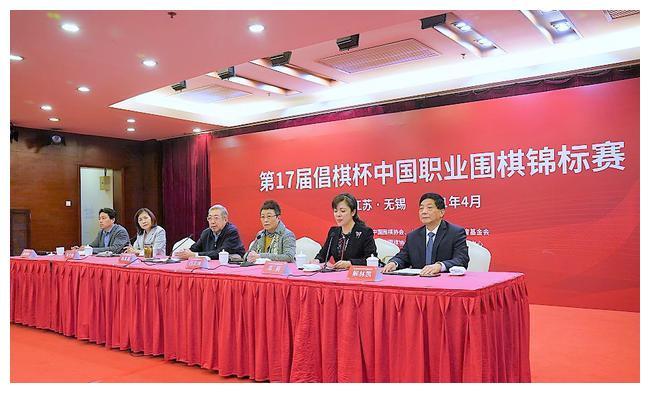倡棋杯开幕式,中国围棋协会主席亲自致辞,谁敢不来参赛?