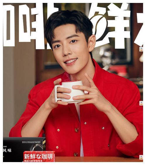 肖战解锁新代言,隅田川咖啡正式官宣全球品牌代言人