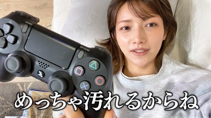后藤真希同时开设两个YouTube频道初次亮相展示化妆品介绍&游戏实况