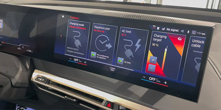 使用全新设计语言 宝马iDrive 8实机图曝光