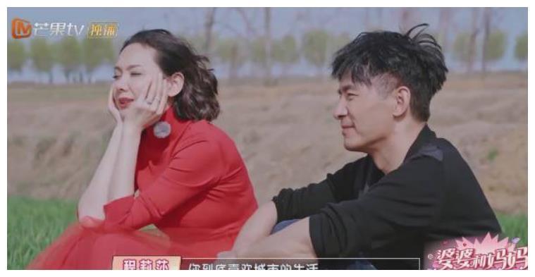 分手多次仓促领证,还带女孩回家,难怪程莉莎追问郭晓东为啥选她