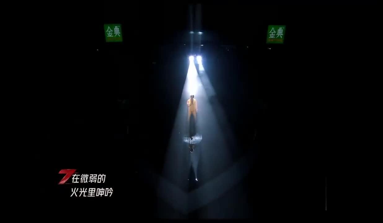 姐姐2:张馨予的舞台表演太欢乐了