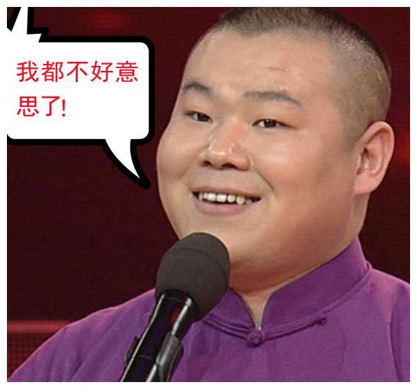 岳云鹏被人民网表扬,主要原因是什么?