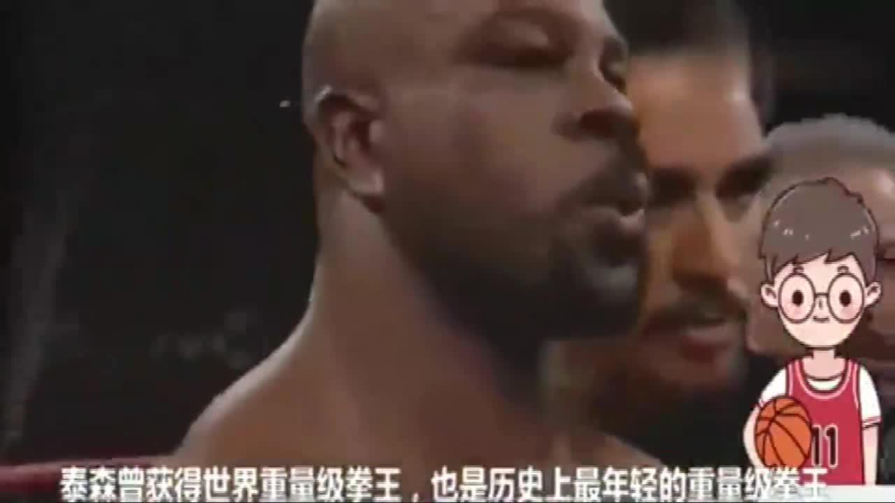 泰森彻底怒了!不补拳的泰森唯一补拳击倒对手