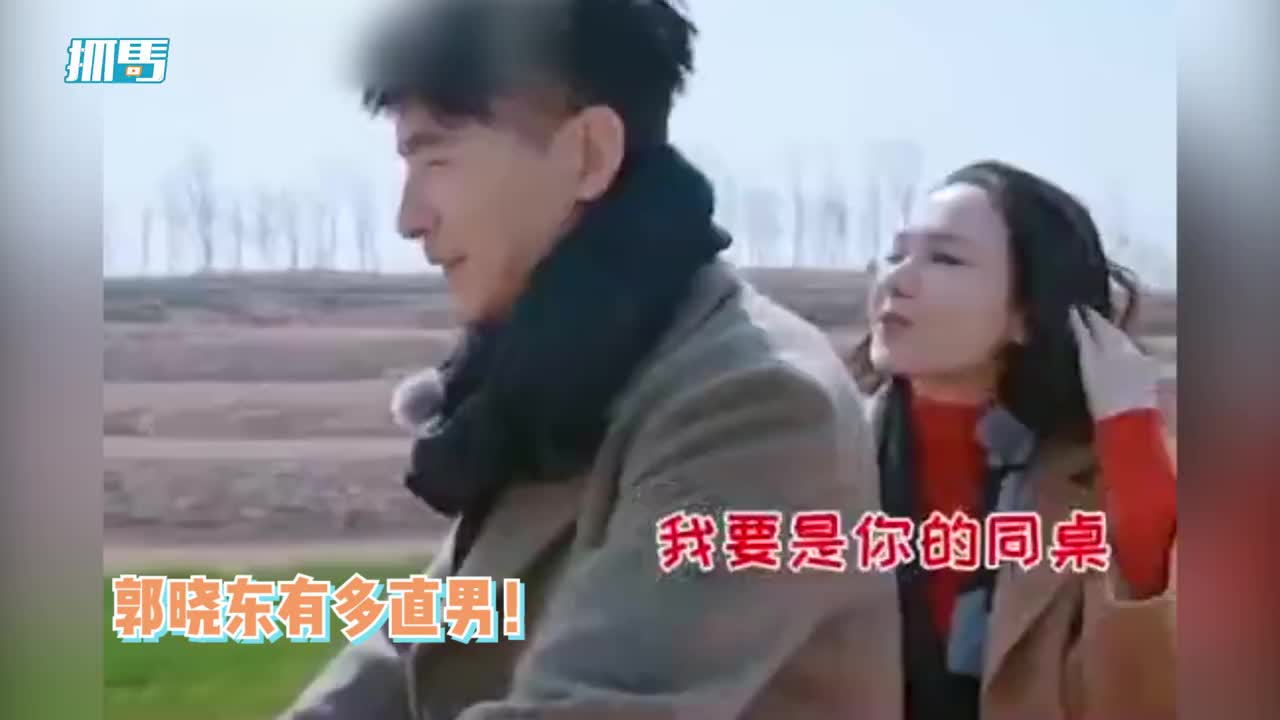 程莉莎骑车夹手痛哭落泪,郭晓东直男安慰:回家多吃俩馒头补一补