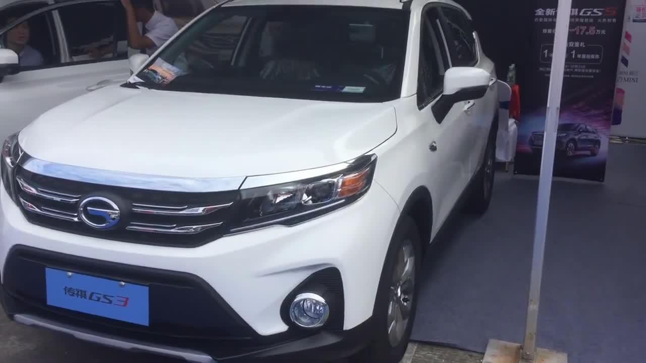 视频:现场体验传祺GS31.3T车型SUV,外观耐看,内饰空间舒服