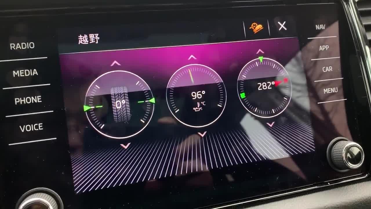 视频:柯迪亚克GT越野信息显示,中控智能调节