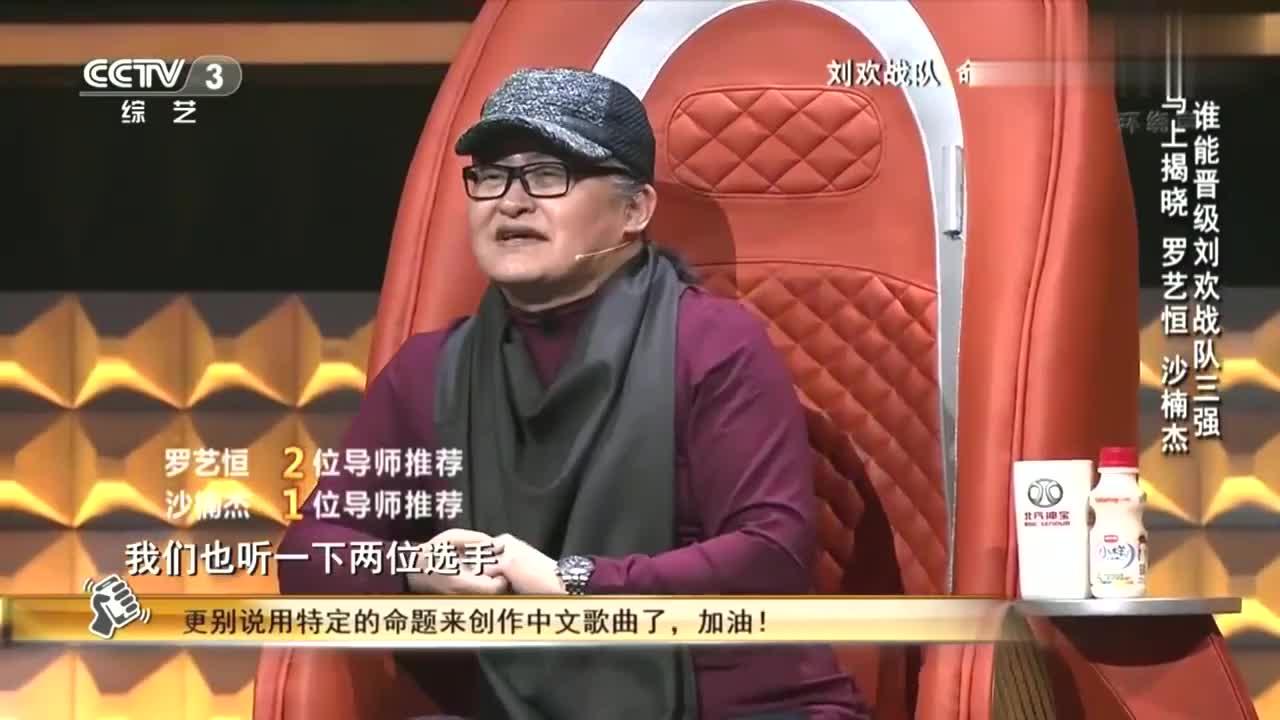 中国好歌曲:新西兰帅哥告别好歌曲,节奏男孩晋级刘欢战队3强