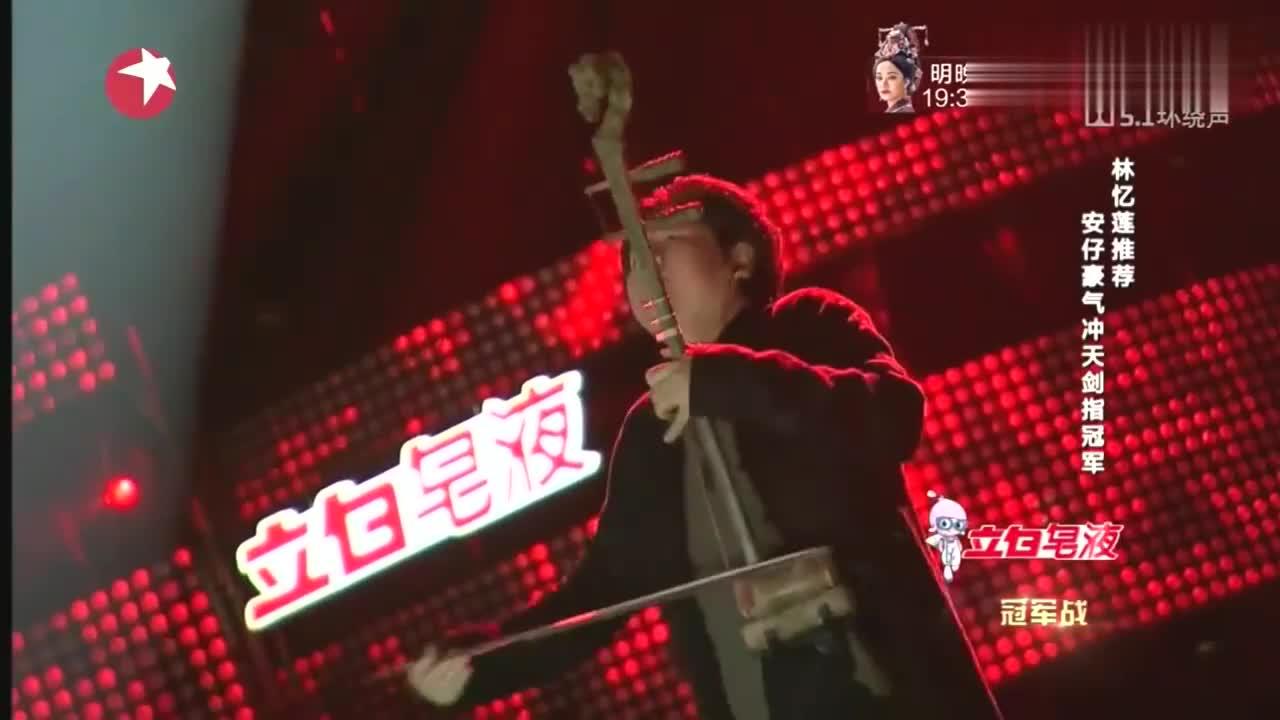 中国之星:香港歌手许志安豪气演唱,电影黄飞鸿插曲,引观众掌声