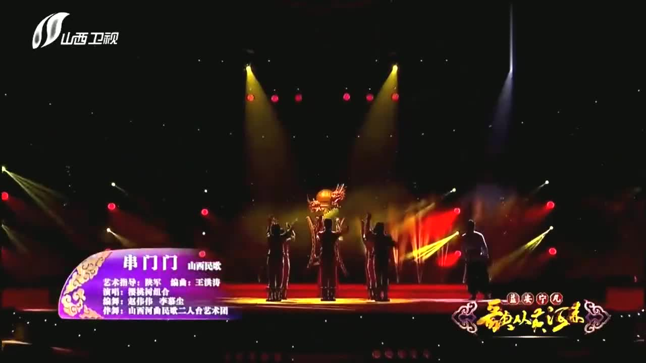 歌从黄河:来听这首山西民歌《串门门》,感受那娇羞的爱恋!
