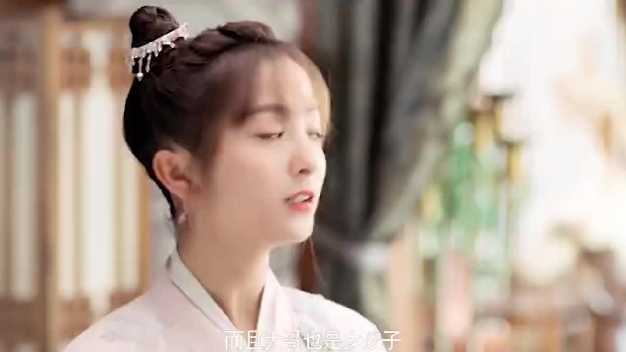 长歌行:谢枫依旧是那个宠爱妹妹的哥哥