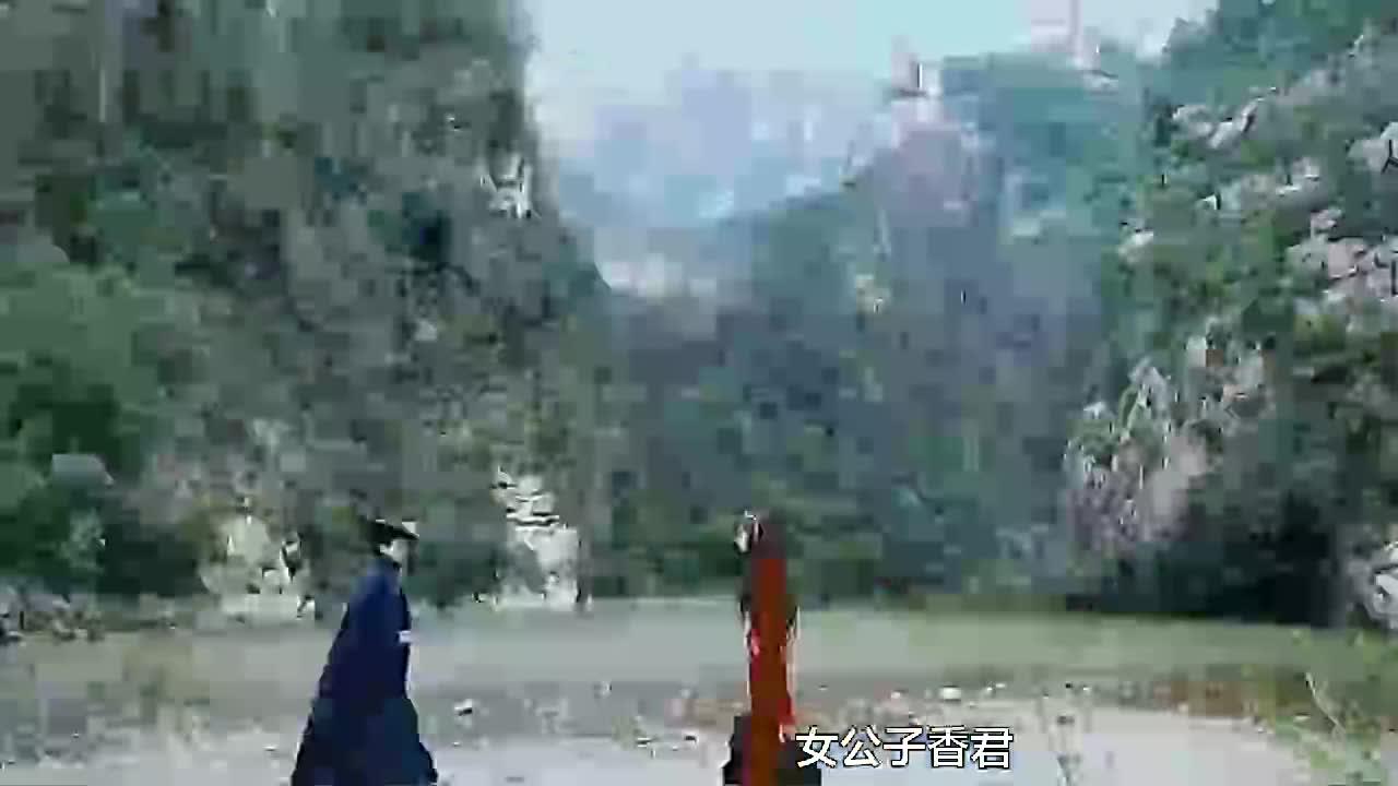 红衣女孩河边受伤,不料一位前辈从天而降,及时赶来