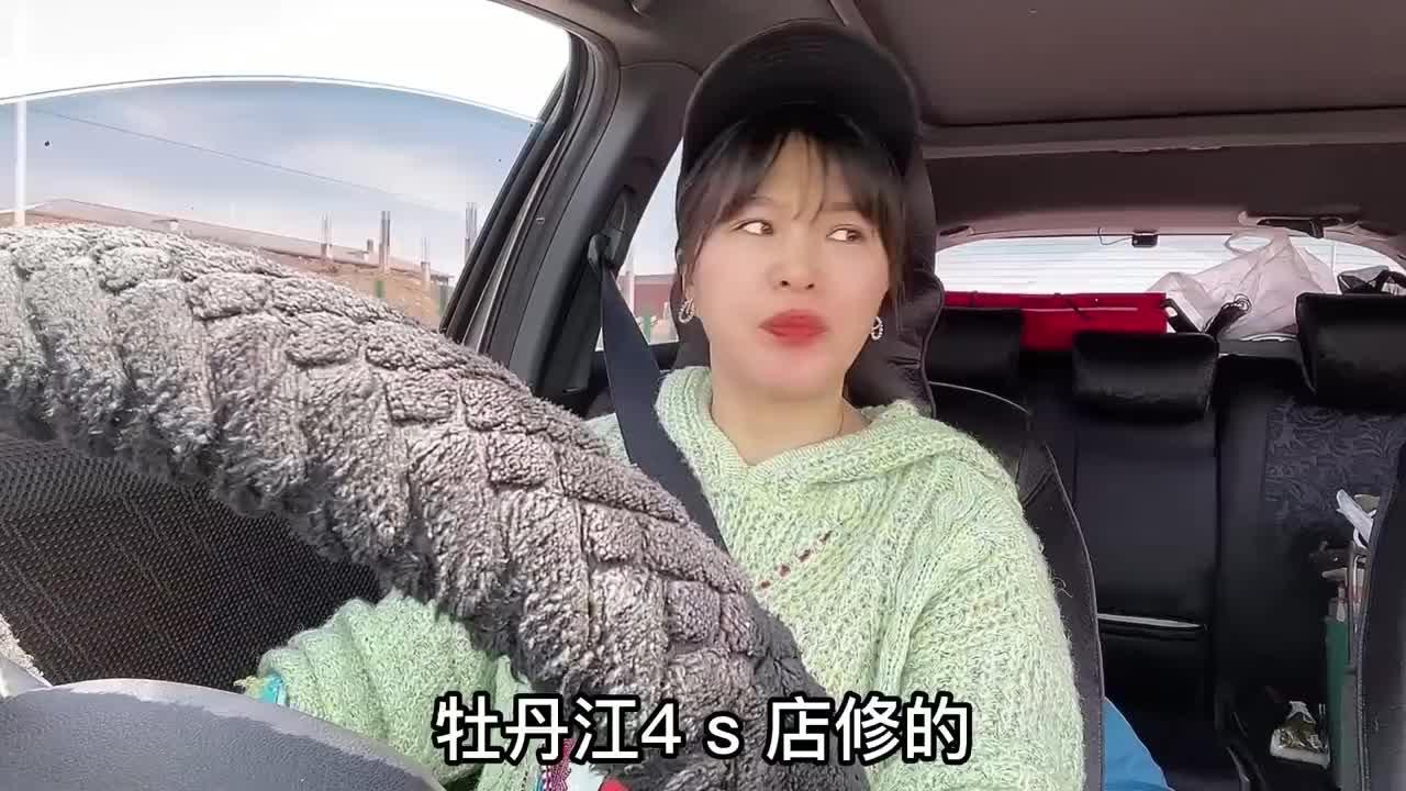 视频:妹子的本田XRV被霸道溜车撞到,开去定损再出新伤,前脸必须换了