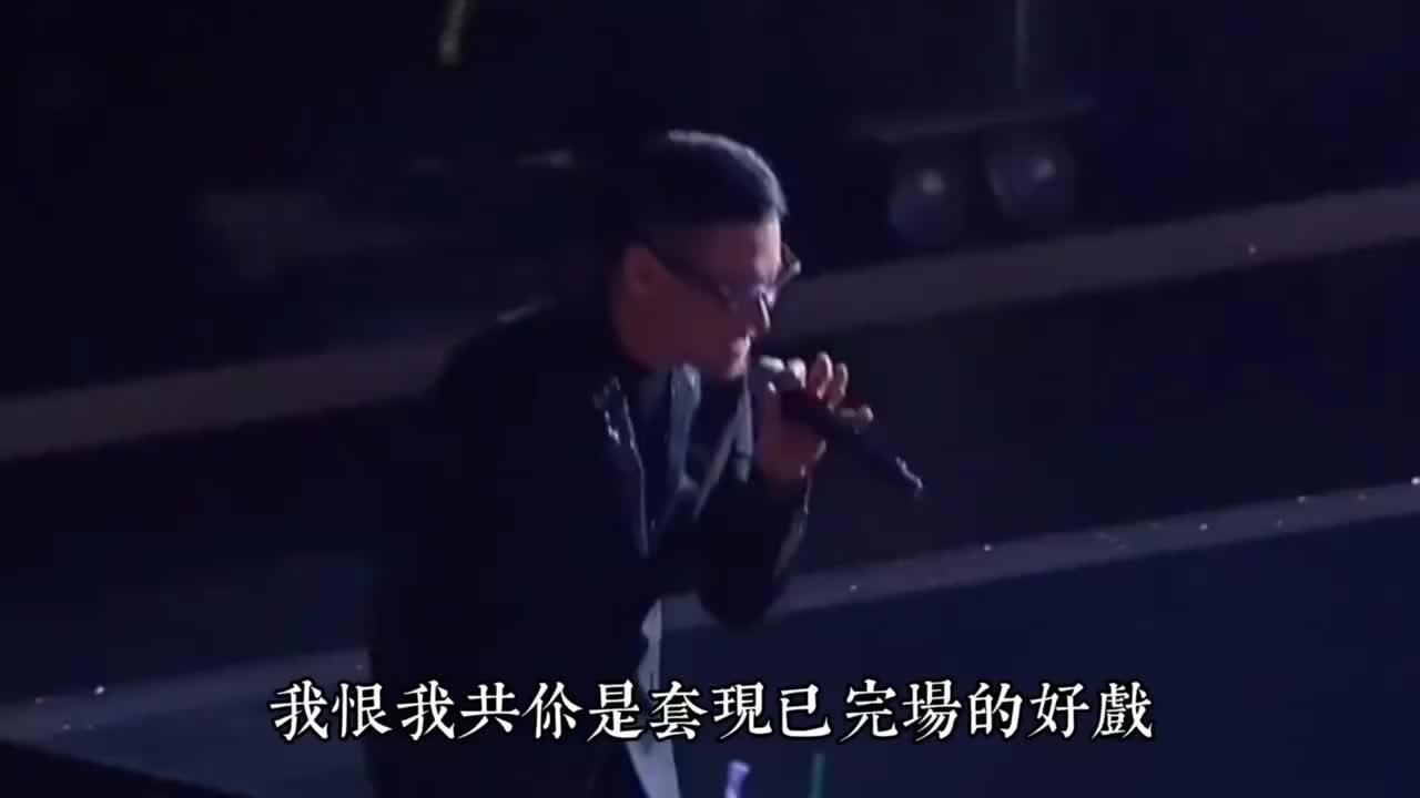 张学友翻唱《傻女》唱出歌神自己的风格,好听至极