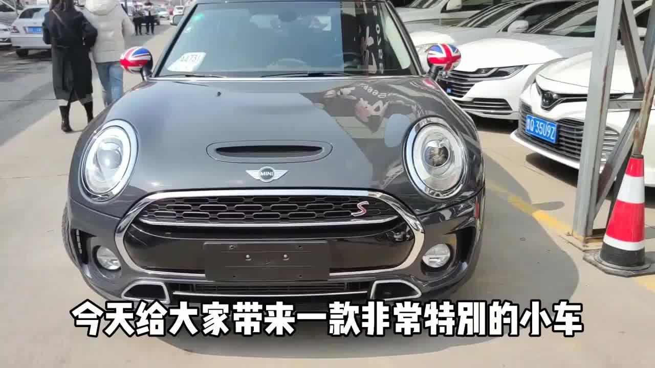 视频:一台17年的宝马Mini赛车手CLUBMAN,这个价格,怎么样?