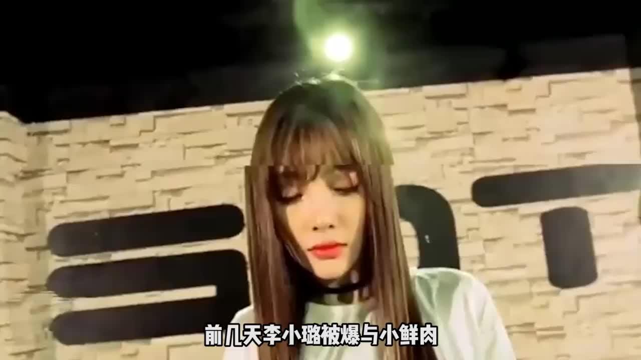 李小璐否认新恋情!回应与贾乃亮复婚,10字透露内心真实想法!