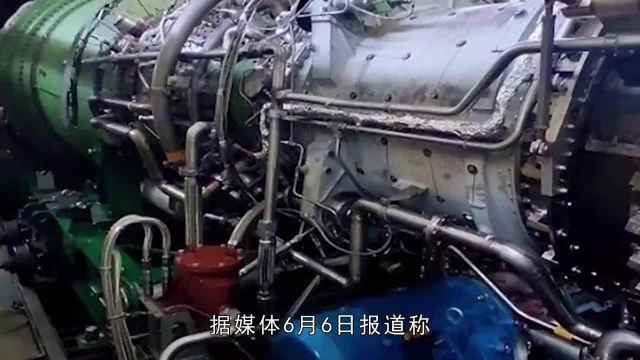 性能先进,国产燃气轮机首次获得出口,俄或将用发动机技术交换