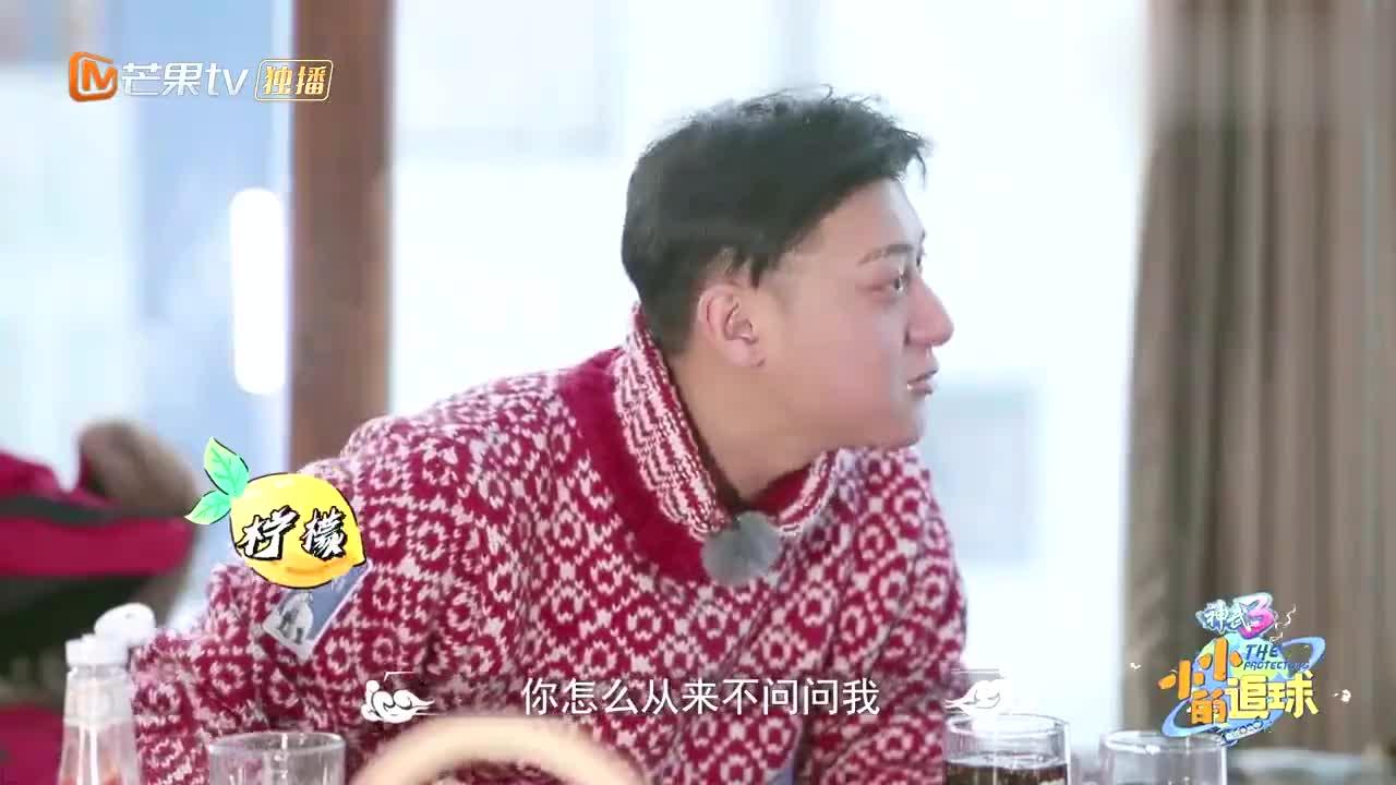 黄子韬化身柠檬韬,吃醋般的质问尹正,周冬雨:我好像第三者!