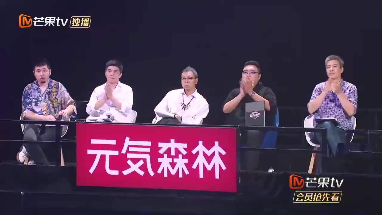 神调侃李荣浩乐队名字,句句都让人无法反驳!
