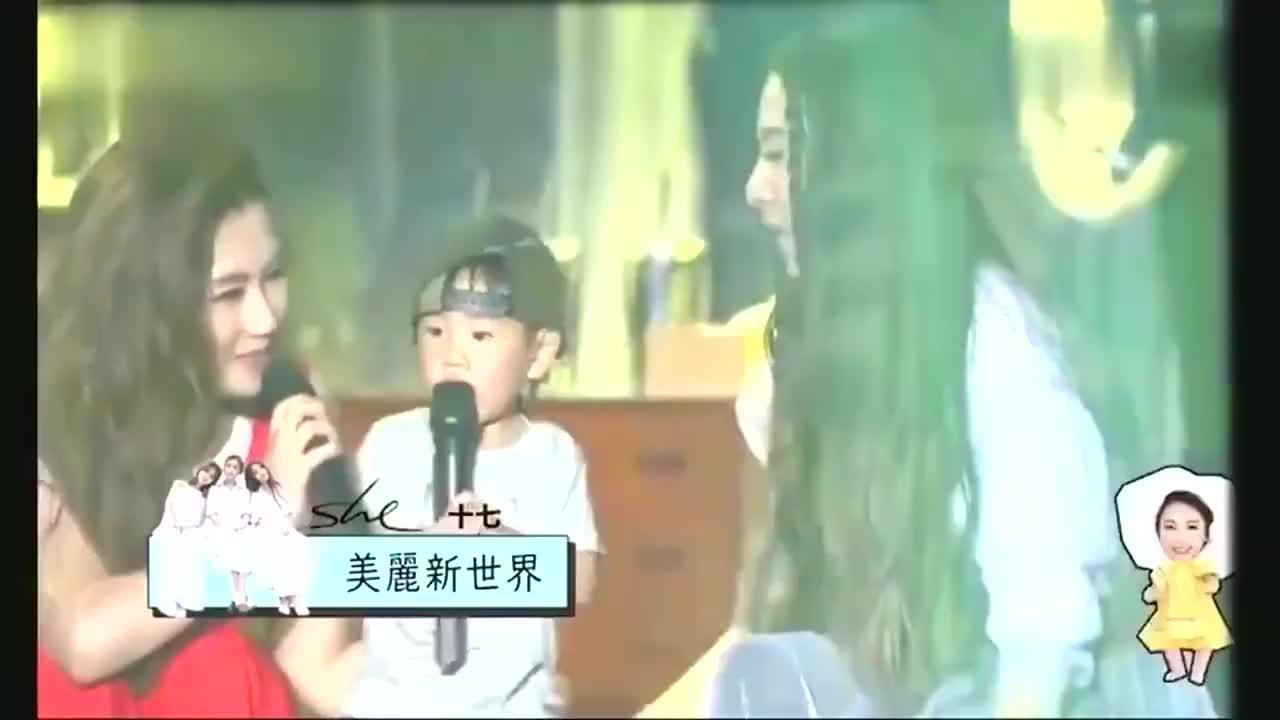 SHE十七演唱会现场,ELLa儿子抢Hebe话筒,太可爱了!