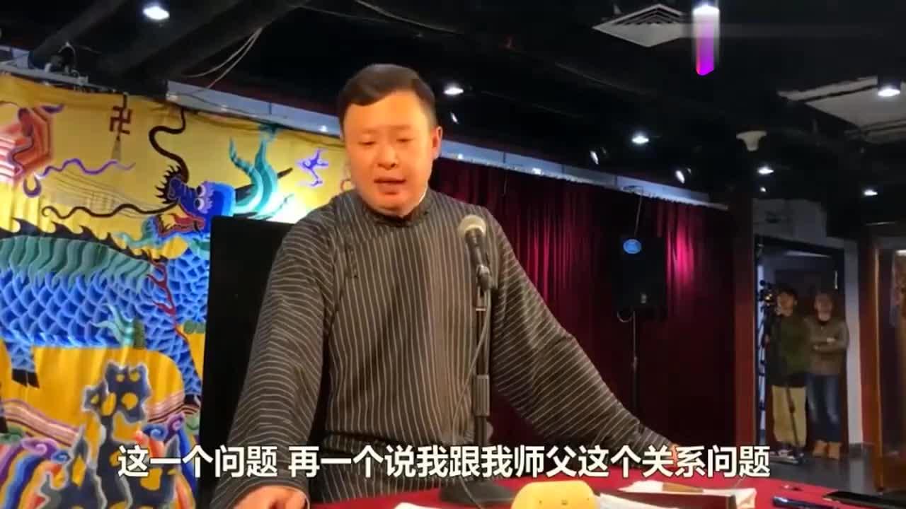 阎鹤祥说话有多气人:指名道姓说老郭骗钱,一提发票老郭一家都怂