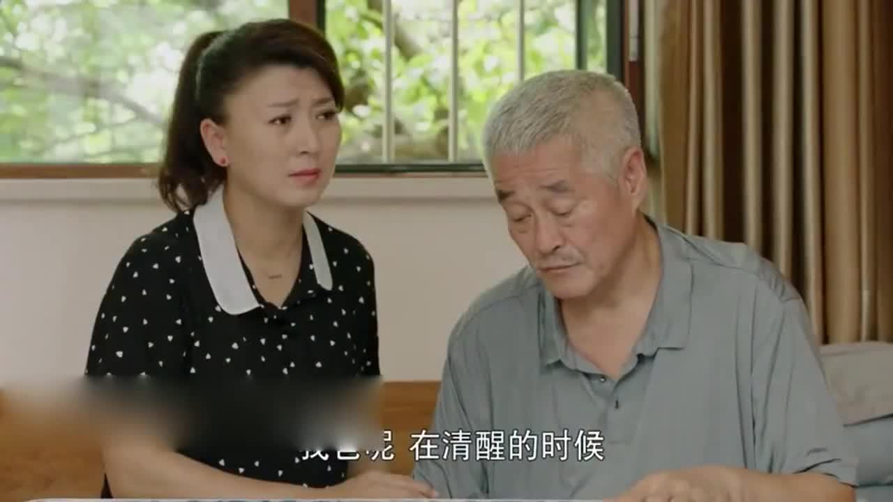 《刘老根3》大奎请凤英留下来给刘老根治病,还认她做大姐