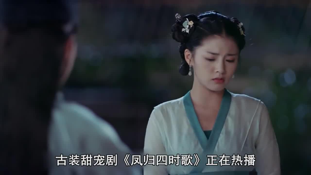 《凤归四时歌》锦言有危险,锦王和煜王终于兄弟齐心了