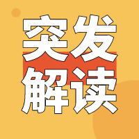 《【杏耀app登录】林鹏首批产品创私募单日募集规模大卖150亿,你怎么看》
