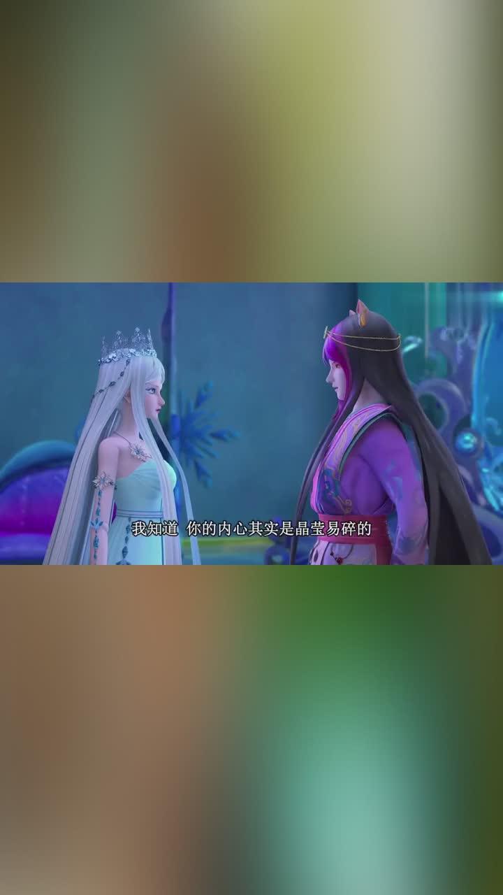叶罗丽:颜爵也在劝冰公主,可看到她的手,颜爵也紧张了!