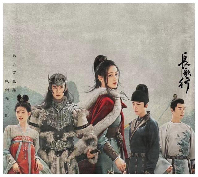 《长歌行》完结:皓嫣不甜了,李长歌人设崩塌,魏叔玉或成大赢家