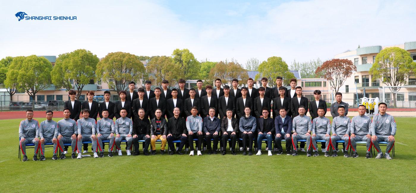 第14届全运会上海男足U20出征仪式在康桥基地新闻发布厅举行