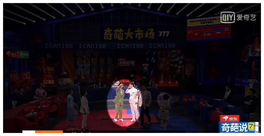 陈铭和梁秋阳被淘汰,说明《奇葩说》终归还是个综艺