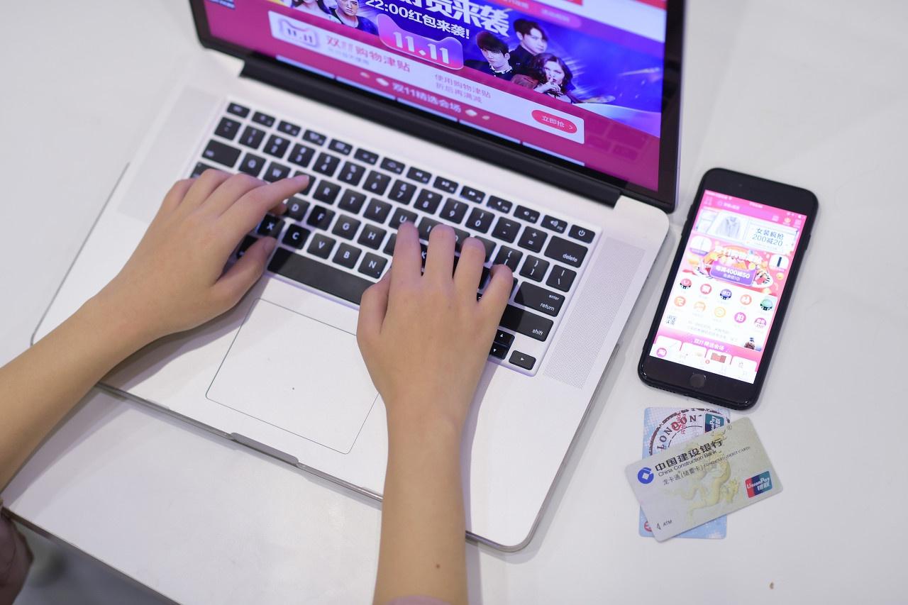 """贵州快三官网:需要技术来建立一个领先的C2M操作系统 在用户和工厂之间建立同样的""""桥梁"""""""
