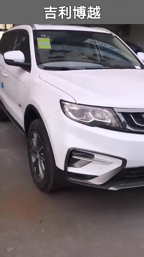 视频:颜值高,配置丰富的吉利博越是怎么拍都好看的一款车!