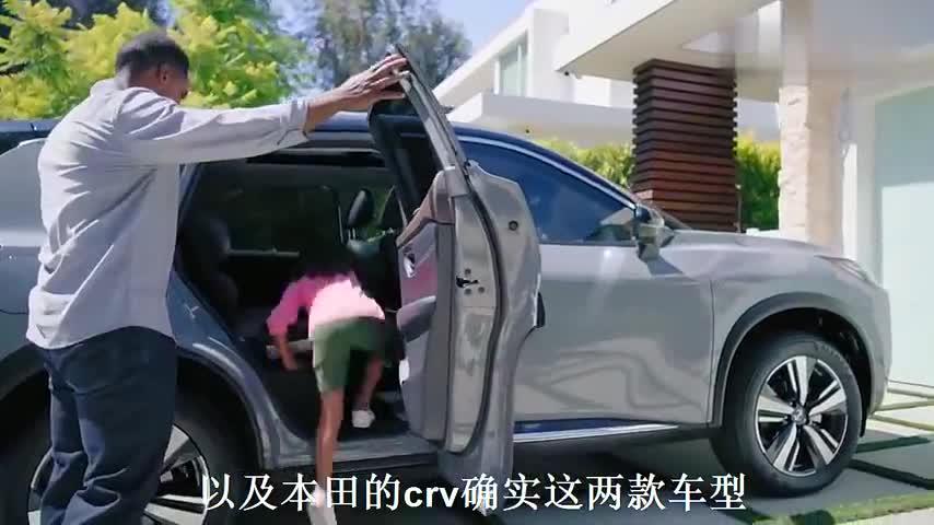 视频:2021款日产奇骏来了,整车比宝马X3还漂亮,还要啥途观L