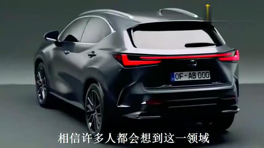 视频:2022款雷克萨斯RX曝光,6缸动力+四驱,新造型真霸气