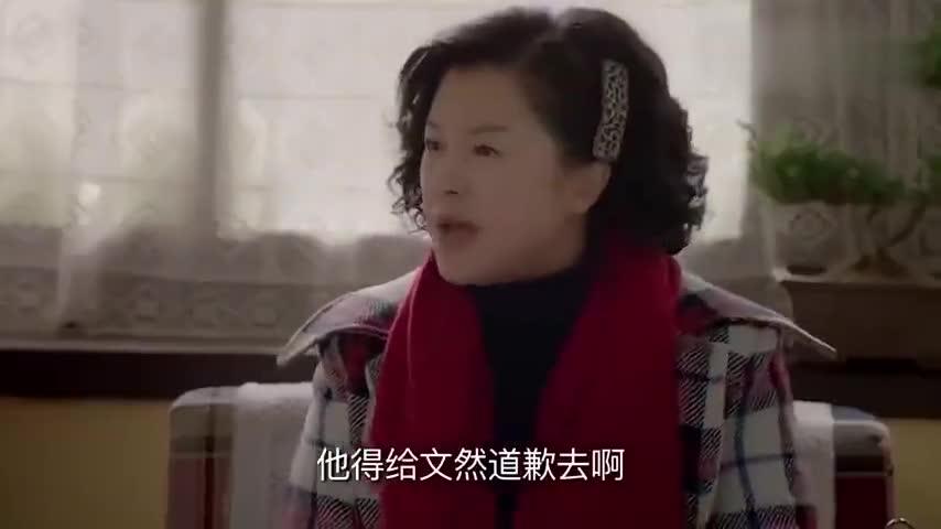 姥姥的饺子馆:儿子游手好闲,坑得女婿升职无望,桂芳还理直气壮