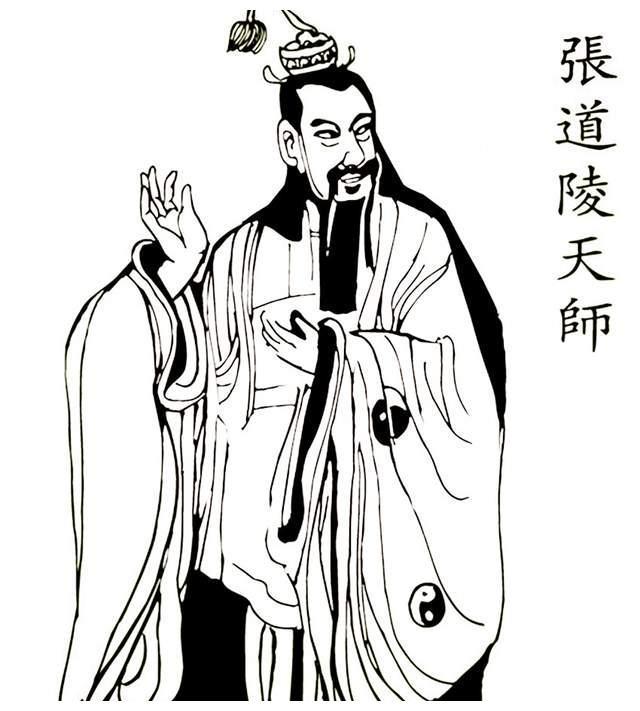 天师派第一代天师张道陵,想当他的弟子真不是件易事