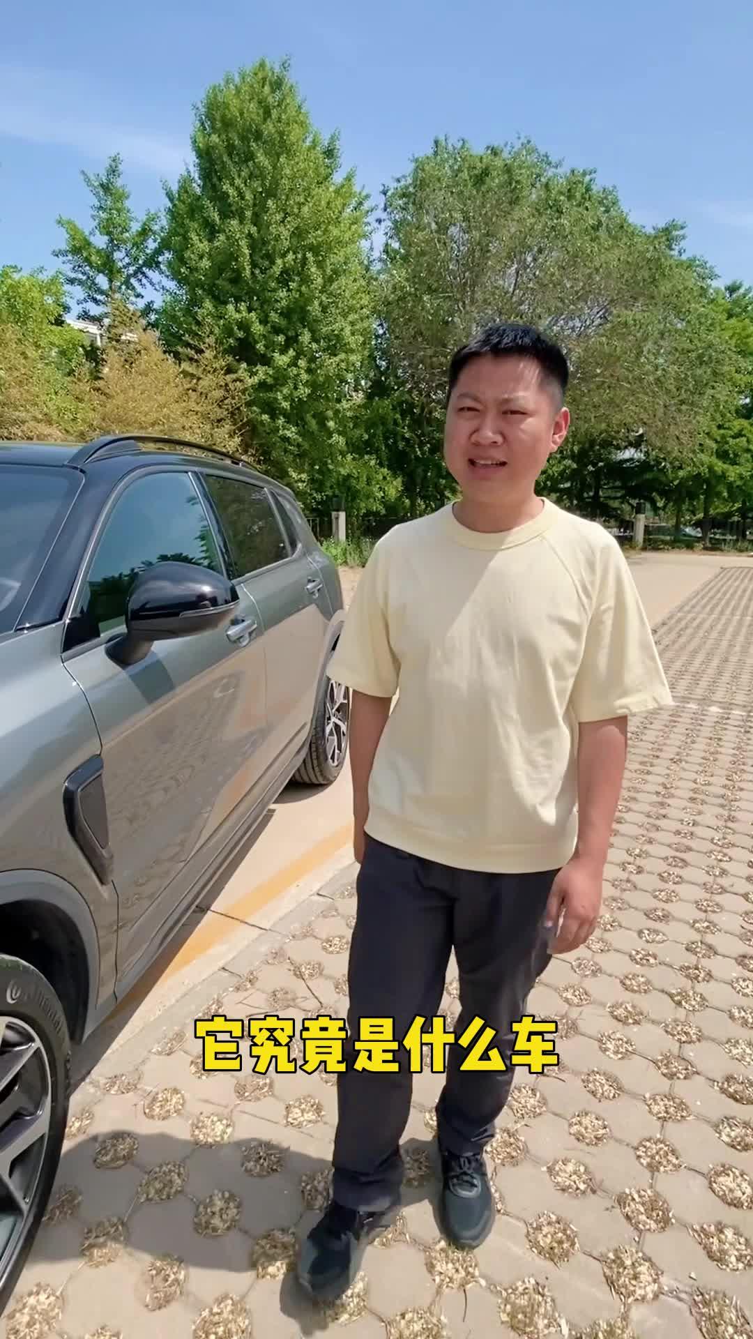 视频:2.0T+8AT,领克03同款动力,20万的中国豪华SUV,你心动了吗?