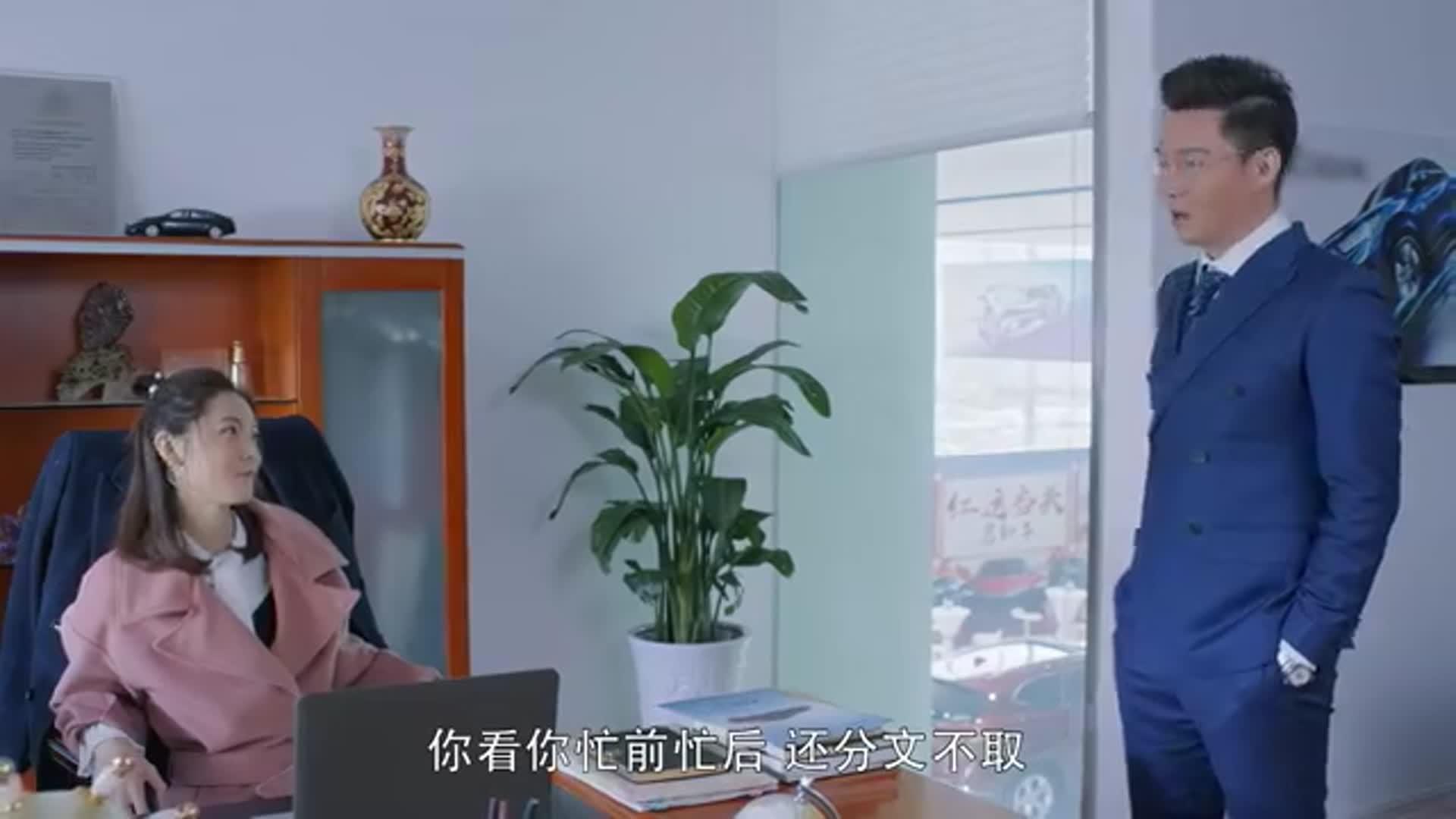 我和我的儿女们:孙涛的投资很成功,孙涛很开心
