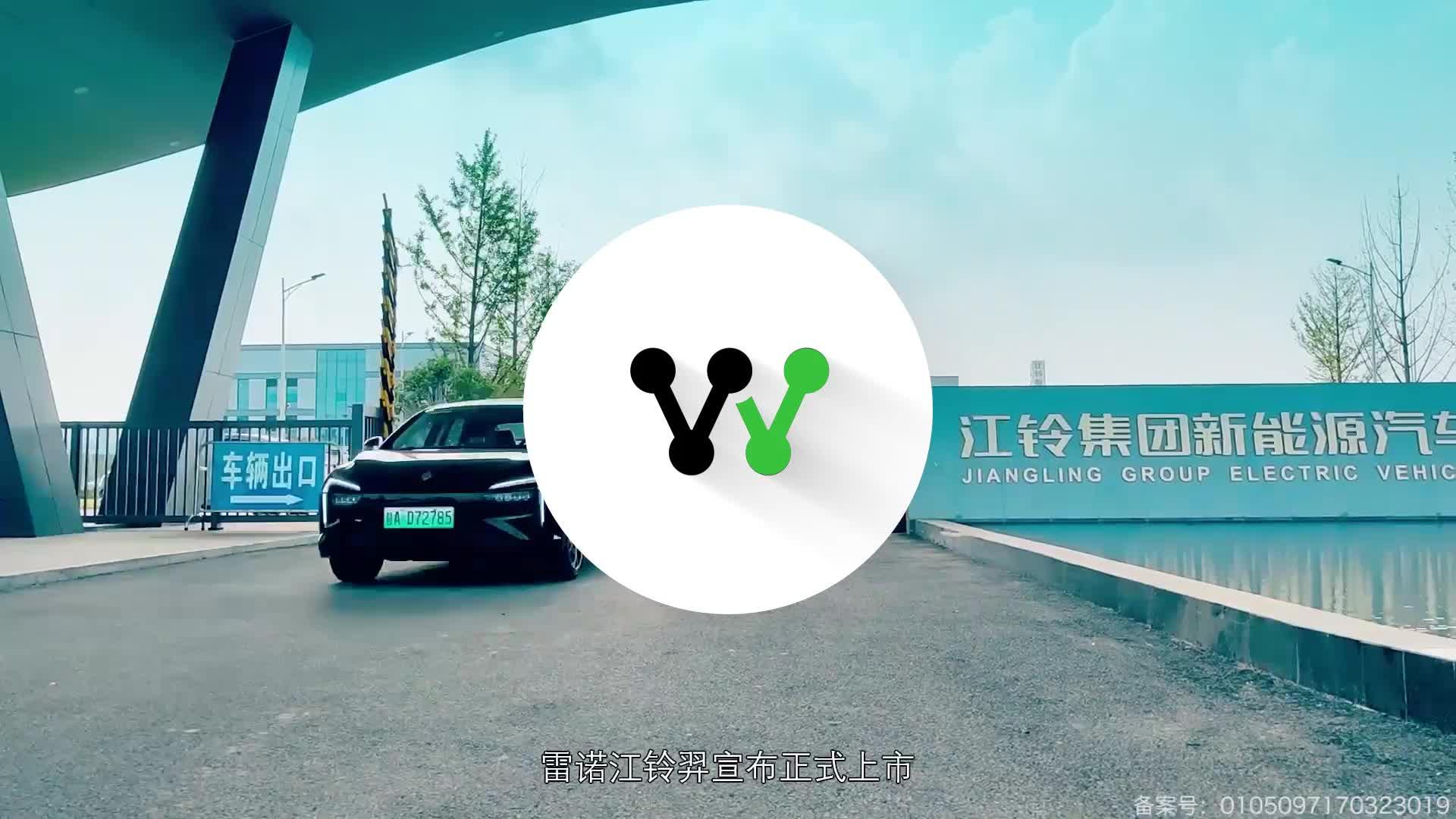 雷诺江铃羿正式上市 售13.98万元-19.58万元