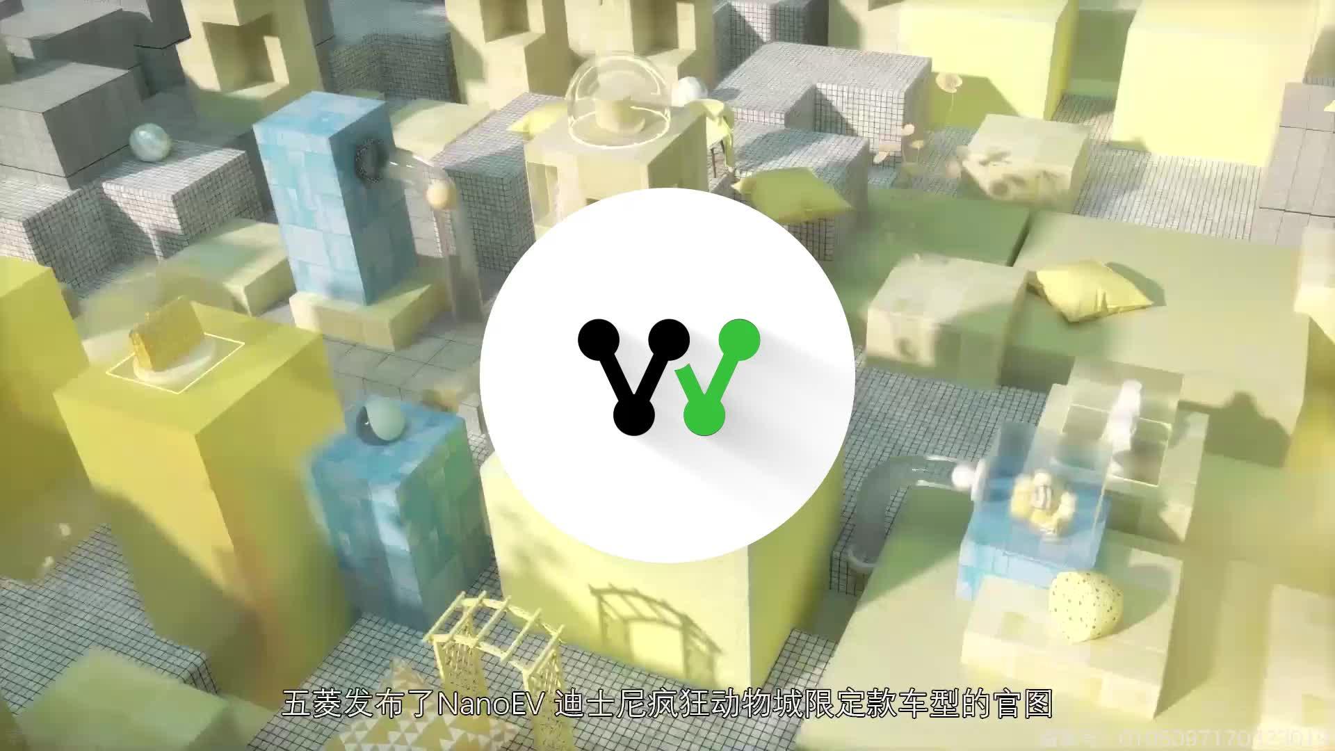 天津车展上市 五菱NanoEV限定版官图发布