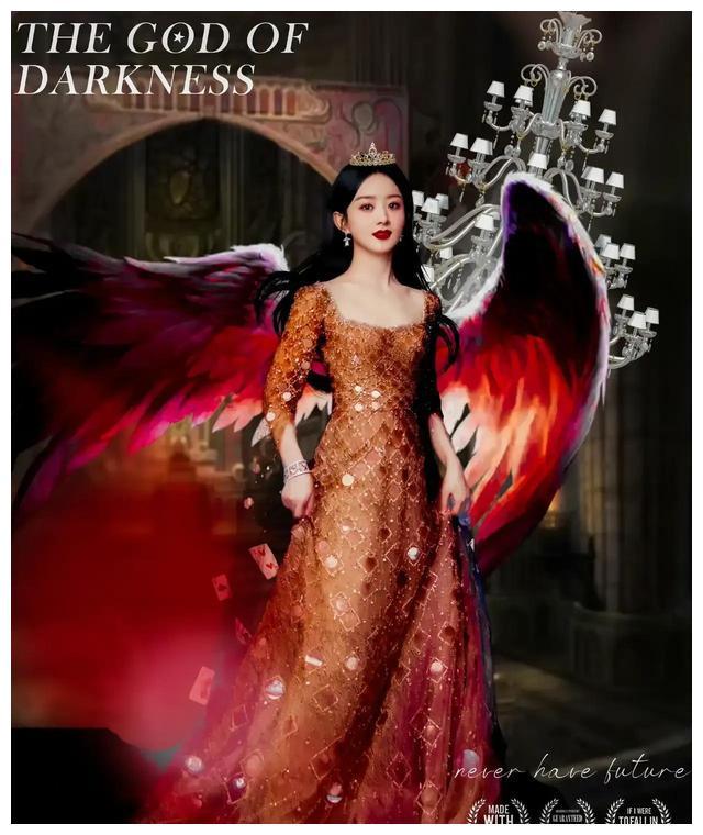 女王赵丽颖,永远保持理智,懂得什么是对自己最好的