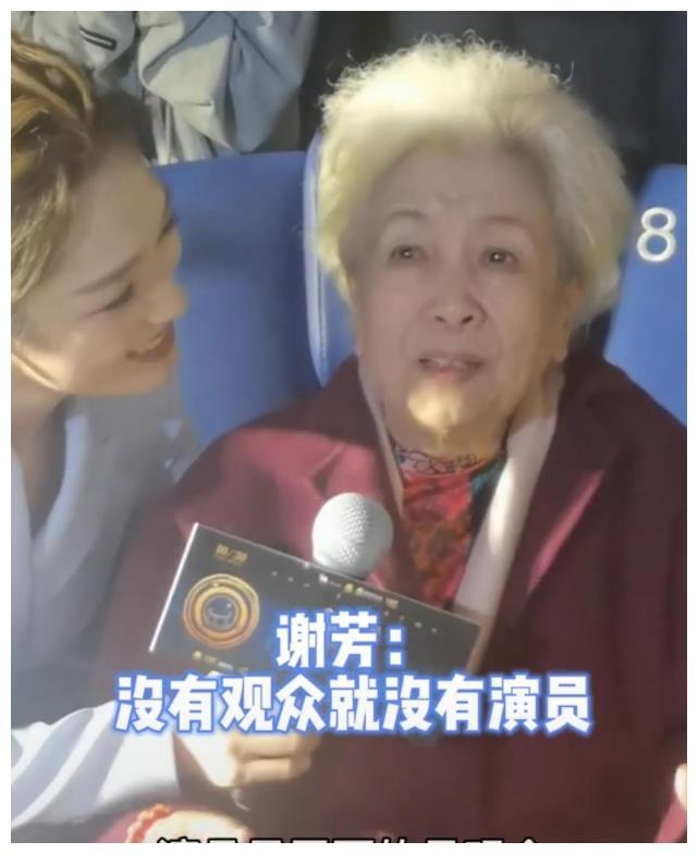 85岁老戏骨谢芳罕现身,头发花白状态仍好,大声说话用尽力气