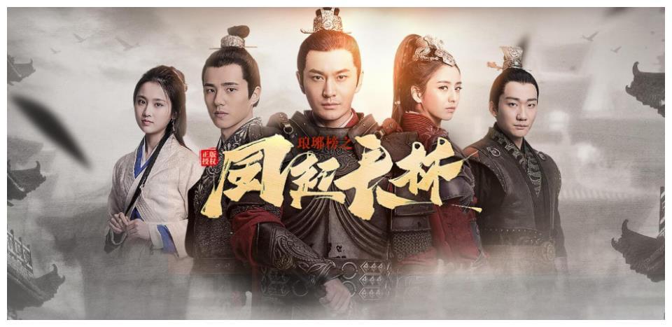 看《琅琊榜之风起长林》,你觉得在剧中,有哪些值得深究的细节?