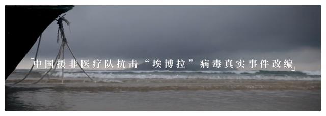 罗晋又一新剧官宣,搭档当红小花毛晓彤,收视有保障了